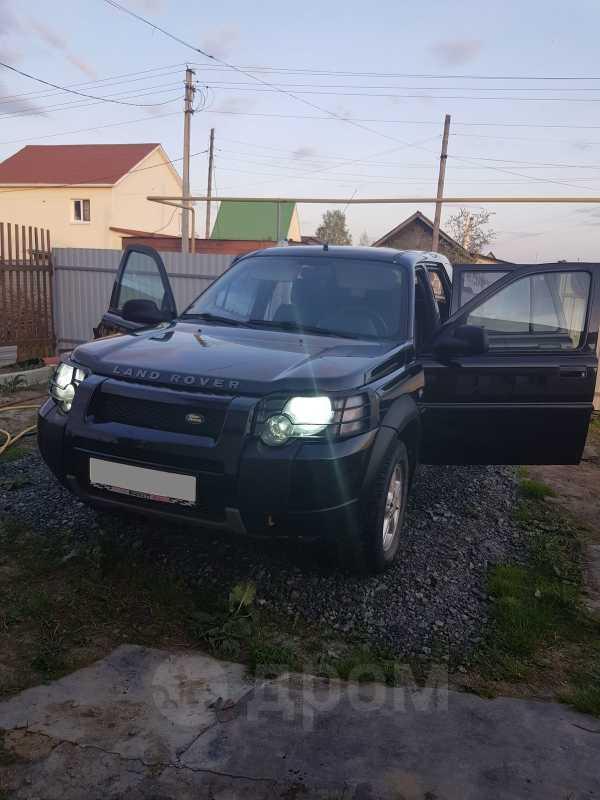 Land Rover Freelander, 2005 год, 450 000 руб.