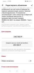 Лада Гранта, 2014 год, 240 000 руб.