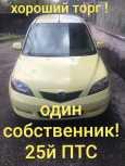 Mazda Demio, 2003 год, 255 000 руб.