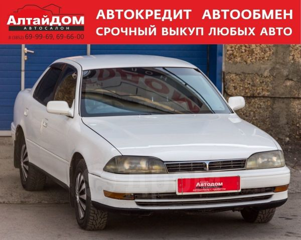 Toyota Camry, 1992 год, 139 000 руб.