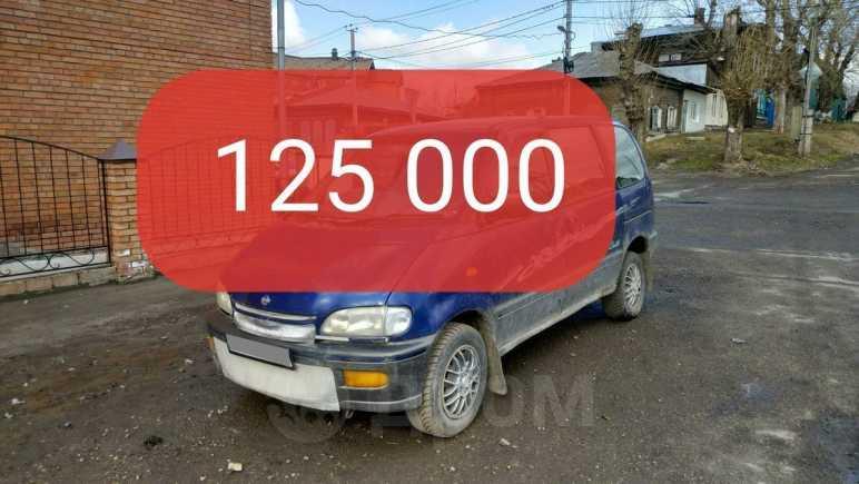 Nissan Serena, 1997 год, 125 000 руб.