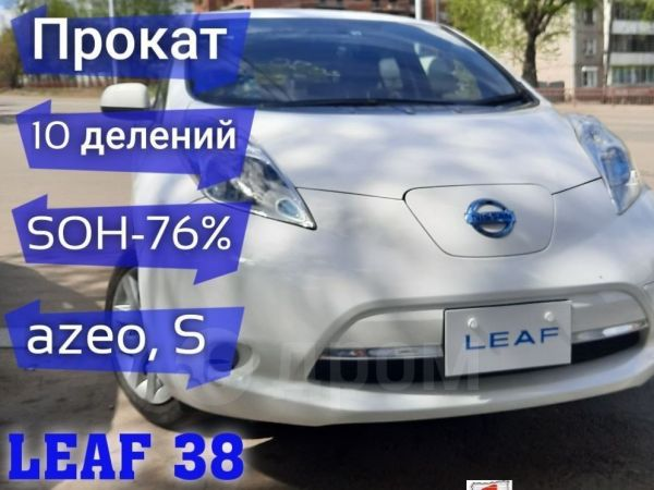 Nissan Leaf, 2014 год, 467 000 руб.