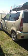 Honda Capa, 1999 год, 210 000 руб.