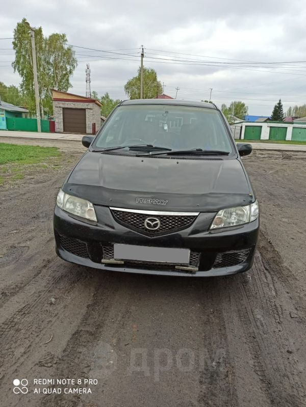 Mazda Premacy, 2002 год, 240 000 руб.