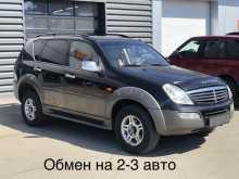 Иркутск Rexton 2004