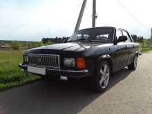 Кольчугино 3102 Волга 1999