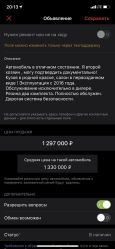 Toyota Camry, 2015 год, 1 297 000 руб.