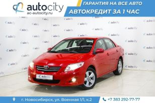 Новосибирск Corolla 2008