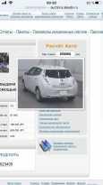 Nissan Leaf, 2016 год, 669 000 руб.