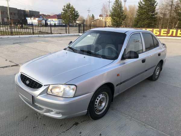Hyundai Accent, 2007 год, 199 999 руб.