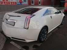Омск Cadillac CTS 2011