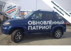 Южно-Сахалинск УАЗ Патриот 2018