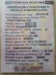 ИЖ 2717, 2003 год, 30 000 руб.