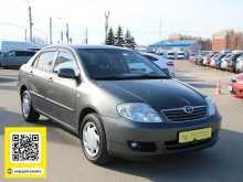 Иркутск Corolla 2006