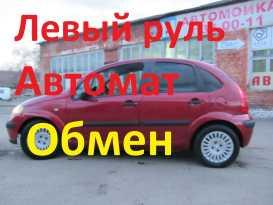 Кемерово C3 2002
