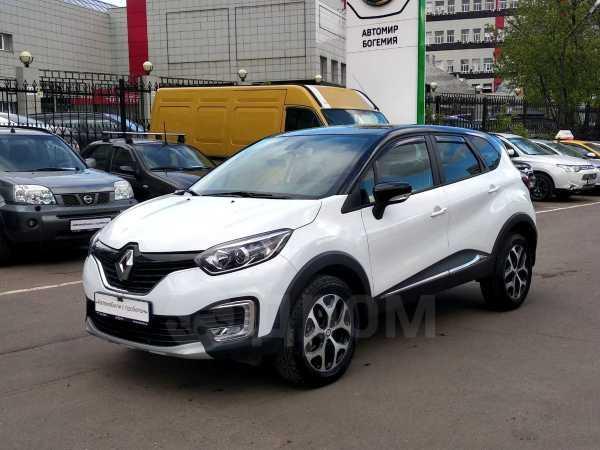 Renault Kaptur, 2019 год, 1 080 000 руб.