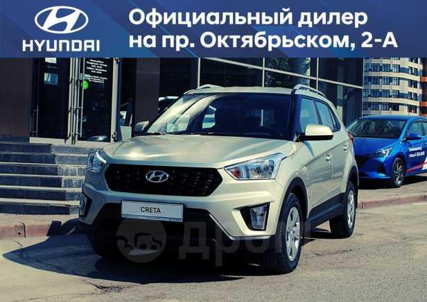 Hyundai Creta, 2020 год, 1 117 000 руб.