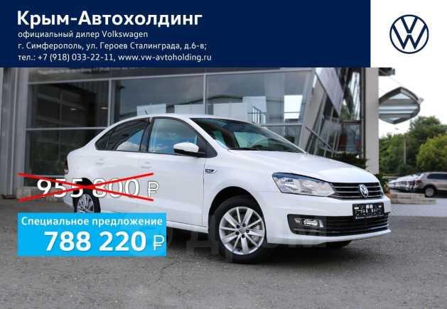 Volkswagen Polo, 2020 год, 788 220 руб.