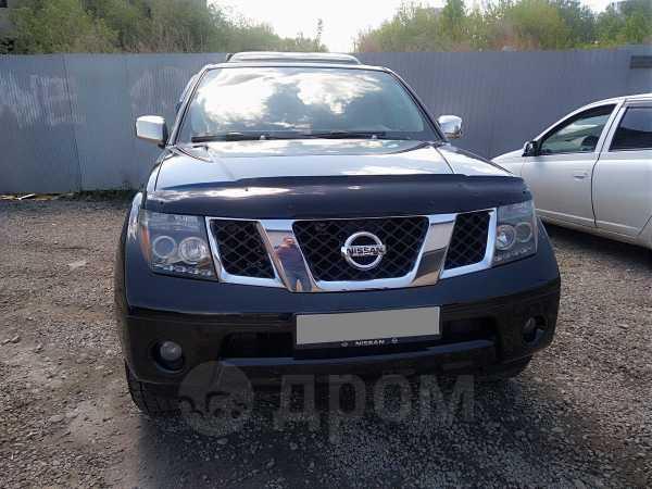 Nissan Pathfinder, 2005 год, 698 000 руб.