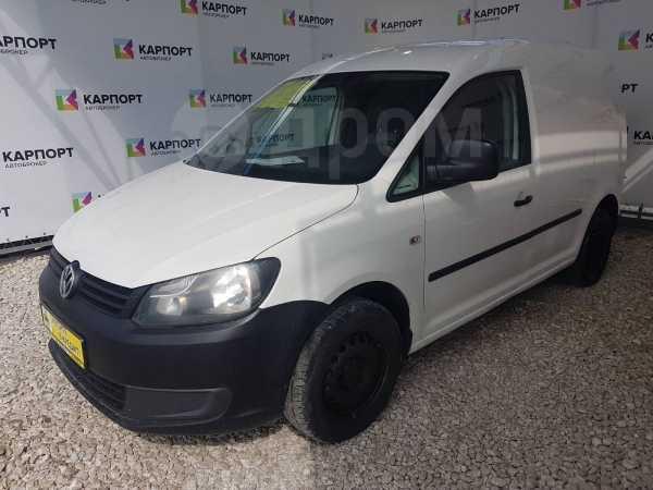 Volkswagen Caddy, 2013 год, 377 000 руб.