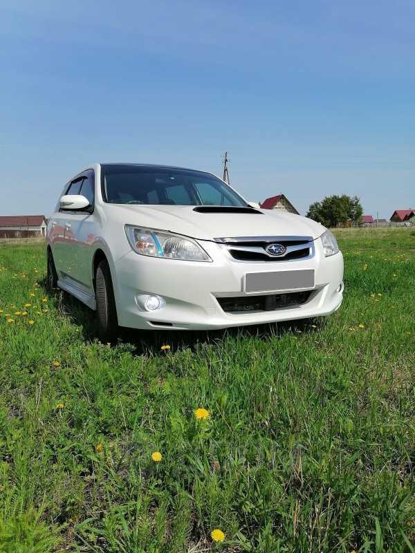 Subaru Exiga, 2010 год, 750 000 руб.