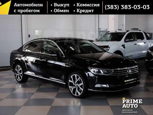Volkswagen Passat, 2015 год, 1 260 000 руб.