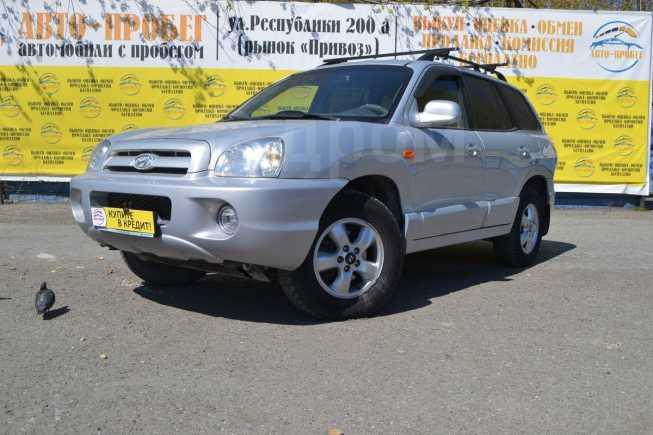 Hyundai Santa Fe Classic, 2008 год, 435 000 руб.