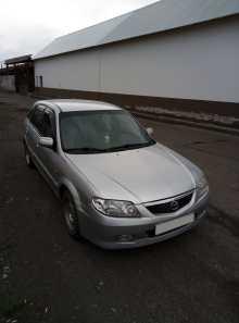 Ленинск-Кузнецкий 323F 2002