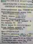 Honda Pilot, 2011 год, 1 350 000 руб.