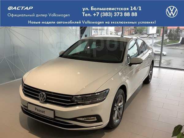 Volkswagen Passat, 2020 год, 2 449 000 руб.