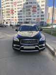 Infiniti QX50, 2016 год, 1 620 000 руб.