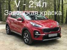 Новосибирск Sportage 2018