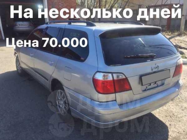 Nissan Primera, 1999 год, 70 000 руб.