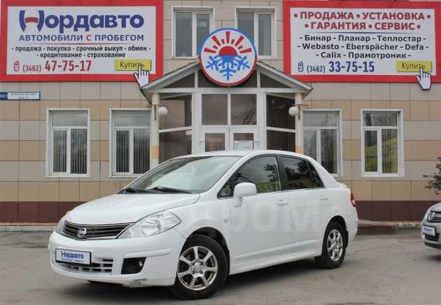 Nissan Tiida, 2010 год, 419 000 руб.