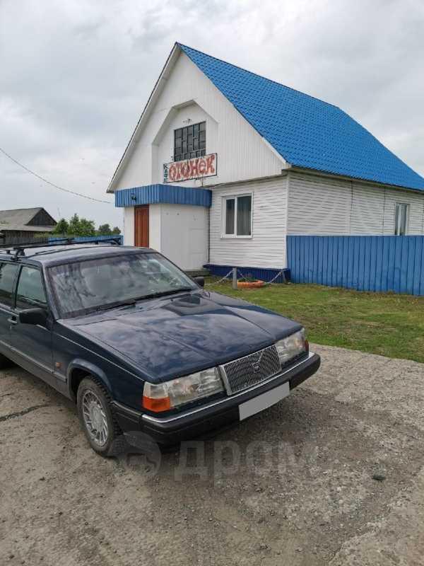 Volvo 960, 1990 год, 85 000 руб.