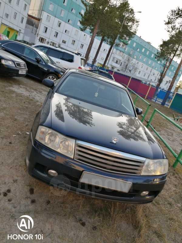 Nissan Gloria, 2001 год, 500 000 руб.