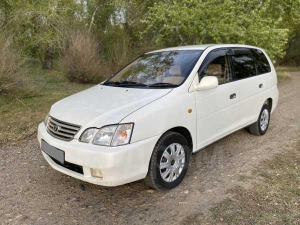 Toyota Gaia, 1999 год, 355 000 руб.