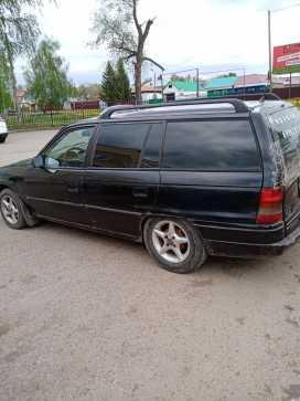 Чишмы Astra 1994