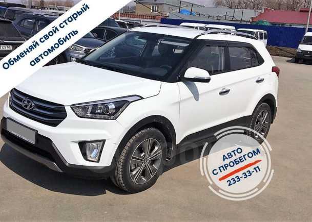 Hyundai Creta, 2018 год, 1 320 000 руб.