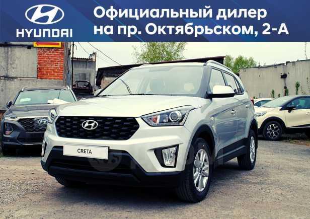 Hyundai Creta, 2020 год, 1 218 000 руб.