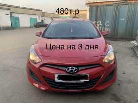 Кызыл i30 2012