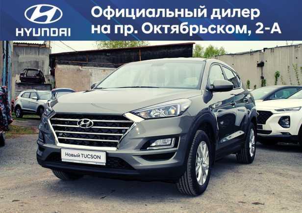 Hyundai Tucson, 2020 год, 1 649 000 руб.