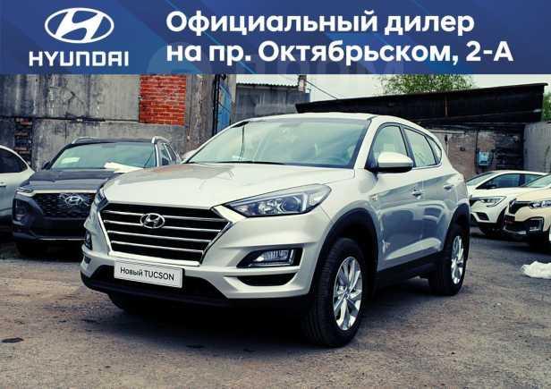 Hyundai Tucson, 2020 год, 1 599 000 руб.