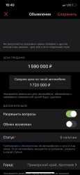 Infiniti QX56, 2012 год, 1 590 000 руб.