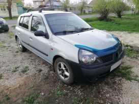 Муром Renault Clio 2002