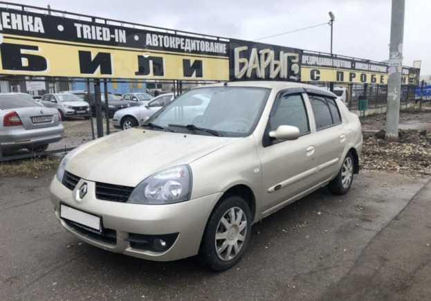 Renault Symbol, 2007 год, 189 000 руб.