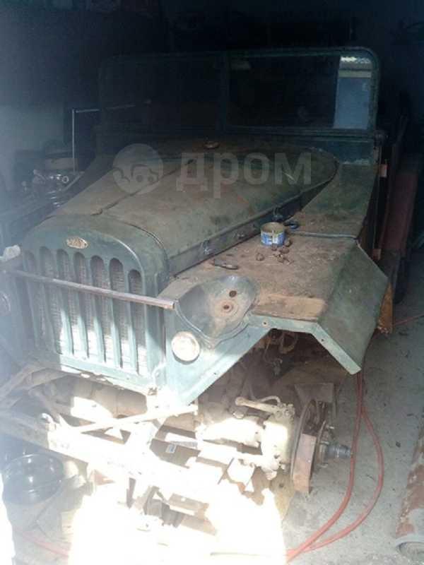 ГАЗ 67, 1952 год, 55 000 руб.
