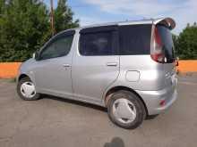Барнаул Funcargo 2000