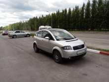 Барнаул A2 2000