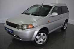 Тула HR-V 1999